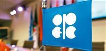 نتیجه جلسه غیررسمی وزیران نفت و اوپک پلاس با قطعیت کاهش ۹.۷ میلیونی