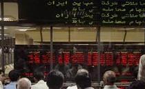 خروج موقت قطعه ساز منفی سه روز گذشته در پایان معاملات امروز