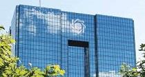 اولین حراج اوراق دولتی با سود ۱۵ درصدی و حضور نهادهای مالی مختلف