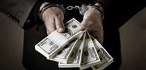 فهرست ۱۰ وثیقه سه هزار میلیارد تومانی صادره برای متهمان