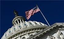 اعلام جنگ آمریکا علیه ایران بدون مجوز کنگره ممنوع شد
