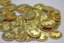 مزایای صندوق جدید و بسیار جذاب بورس کالا برای مردم، بازار طلا و فعالان بازار آتی
