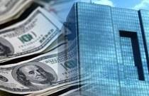 بانک مرکزی توقف فعالیت سامانه نیما را تکذیب کرد