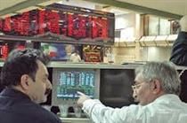 یک کارگزاری ۷.۹ درصد سهام بیمه فرابورسی را می فروشد