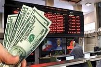 راه اندازی صندوق ارزی منتظر توافق بانکها با بانک مرکزی است