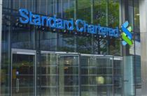 جریمه ۱.۵ میلیارد دلاری نقض تحریم های ایران برای بانک انگلیسی