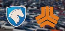 قیمتهای جدید شورای رقابت برای خودروها : پراید ۳۷.۴ میلیون + جدول