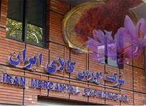 پیش بینی مدیرعامل بورس کالا از رونق قراردادهای آتی زعفران