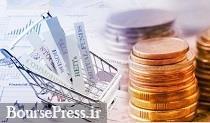 برترین صندوقهای سرمایهگذاری معرفی شدند/ ارزش ۱۵هزار میلیاردی ۳۸ صندوق