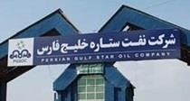 تولید بنزین بزرگترین پالایشگاه از مرز ۲۷ میلیون لیتر گذشت