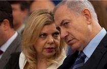 بازجویی دوباره از نتانیاهو و همسر برای پرونده فساد مالی