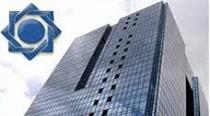 اولویتهای بخشودگی سود وام کمتر از ۱۰۰ میلیونی به ۱۲ بانک بورسی و دولتی