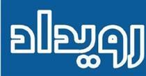 رویدادهای مهم مثبت و منفی زیرمجموعه ایران خودرو ، یک بانک و ۱۲ شرکت