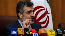 اورانیوم غنی شده ۴.۵ درصد ایران به ۳۷۰ کیلوگرم رسید