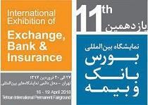 نظر دو مسئول بازار سرمایه در مورد یازدهمین نمایشگاه بورس، بانک و بیمه