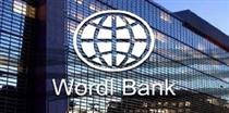 گزارش مثبت و منفی بانک جهانی از وضعیت حال و آینده تقتصاد ایران