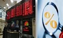 اثر کاهش نرخ سود بانکی بر بازارهای نقد و مشتقه