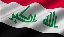 تصیم داعش برای حمله به زائران اربعین ناکام ماند