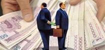 اسامی ۱۴ دستگاهی با پرداخت حقوق نجومی به مدیران + سند