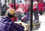 خداحافظی موقت ۶ شرکت بورسی در پایان معاملات امروز