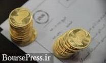 تبعات منفی برخورد دستوری بانک مرکزی با بازار گواهی سپرده سکه