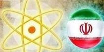 طرح خروج ایران از NPT اعلام وصول شد / موافقت با استعفا نماینده مجلس