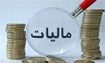 افزایش ۲۴ درصدی درآمدهای مالیاتی در سه ماه نخست سال
