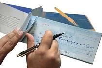 آمار وصولی ۷.۷ میلیون چک در شهریور