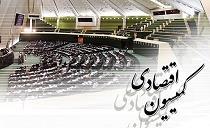 ترکیب هیئت رئیسه کمیسیون مهم مجلس با ابقای رئیس و تغییر سخنگو