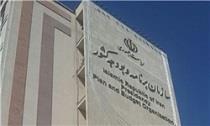 تکلیف وزارت نیرو به افزایش ۲۰ تومانی آب و واگذاری ۴۹ درصد سهام توانیر