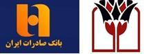 عملکرد دو بانک صادرات و پارسیان منتشر شد/ ۷ برنامه مهم