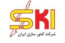 نتایج مجمع امروز کنتورسازی ایران مشخص شد