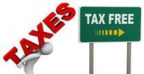 سقف معافیت مالیاتی حقوق افزایش یافت