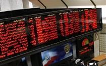 دلایل استقبال از بازار سهام و عدم نگرانی بورس از تحریم های جدید