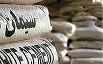 سهم ۲۴ درصدی افغانستان از صادرات سیمان ایران