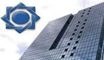 تصمیم مهم و جدید بانک مرکزی برای خرید و فروش ارز به صورت اسکناس