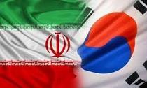 توافق ۸ میلیارد یورویی ایران و اگزیم بانک کرهجنوبی