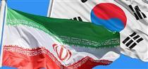 پالایشگاههای کرهجنوبی آماده جایگزینی نفت ایران شدند