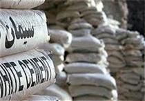 عرضه اولیه یک اوراق با سود 23 درصدی برای تامین مالی صنعت سیمان