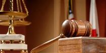 جلسه رسیدگی به پرونده فساد مالی مدیرعامل اسبق دو بانک و ۸ متهم برگزار شد