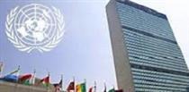 رقابت حسابدار جوان و با گوترش در انتخابات دبیرکلی سازمان ملل