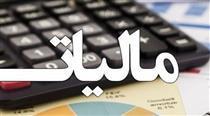 پیش نویس طرح مالیات بر عایدی سرمایه به وزارت اقتصاد ارسال شد