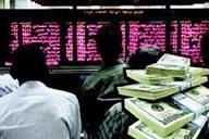 مجوز افزایش سرمایه بزرگترین شرکت بورس و دو شرکت دیگر صادر شد