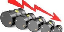کاهش ۱۴۵ میلیارد دلاری ارزش دارایی غول های نفتی در ۲۰۲۰