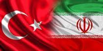 منابع ارزی ایران در ترکیه آزاد و صرف تامین نیازمندیهای داخل میشود