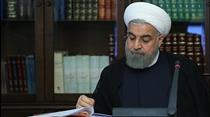 پیشهاد ۲۴ اقتصاددان به روحانی با ارائه ۱۰ راهکار برای نجات اقتصاد ایران