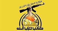 حزب الله درباره دور زدن توافق نامه خروج نیروهای نظامی به آمریکا هشدار داد