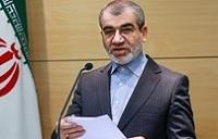 خبر خوش و مهم شورای نگهبان به اقتصاد ایران ، بورس، صنعت بانکداری و ...