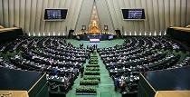لاریجانی: ارز مسافرتی پرداخت نمیشود