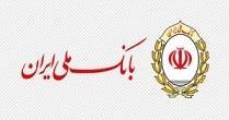 آمریکا بزرگترین بانک دولتی ایران را تحریم کرد / ابهام در نام بانک